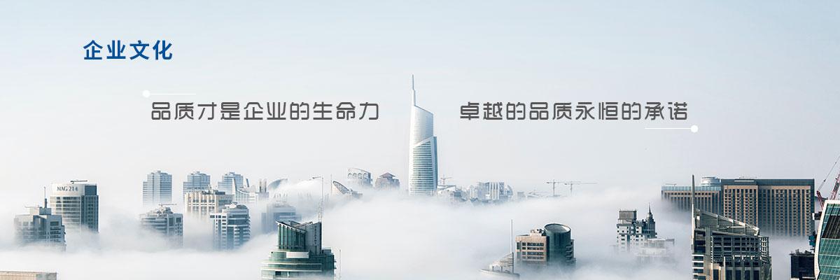 港昌-企业文化