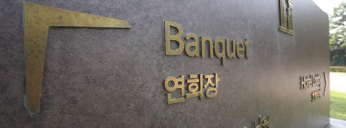 首尔Gangseo Mayfield酒店