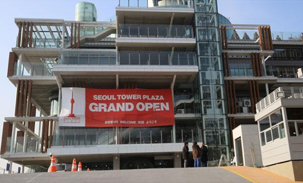 韩国首尔南山塔
